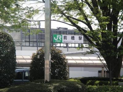 前橋駅まで640m