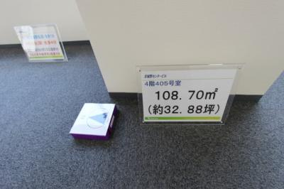 ※写真は405号室を掲載しています