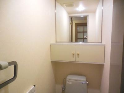 【トイレ】MARINA北野