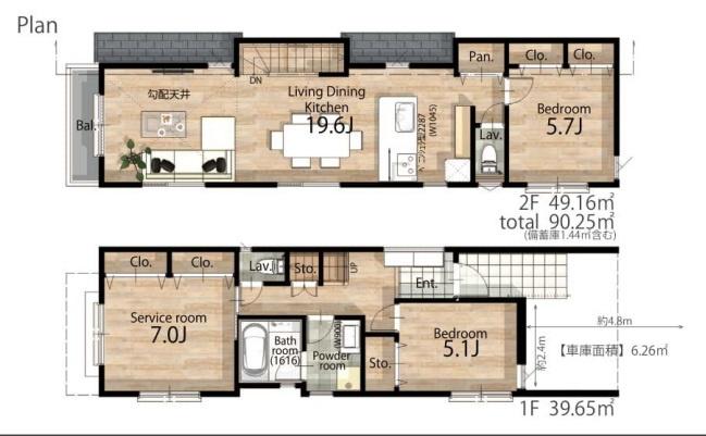 ワンランク上のデザインハウス 中落合3丁目新築戸建