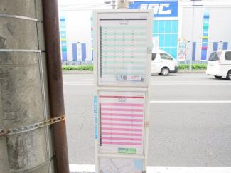 【その他】シャンボール静岡 1階 区分店舗事務所