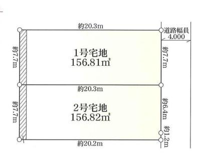 【区画図】新百合ヶ丘駅 歩18分 建築条件なし売地