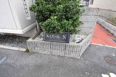 【エントランス】ルミエールN (株)Roots