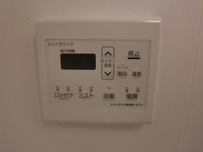 【設備】グランシス難波南(事務所)