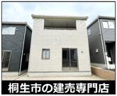 桐生市広沢町 3号棟の画像