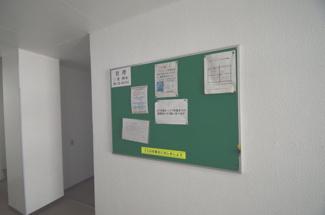 1F 通路の掲示板