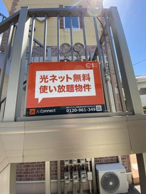 【玄関】衣笠アーネストラザフォード