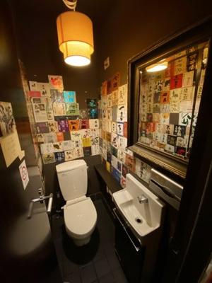 【トイレ】六本木ヴィレッジビル