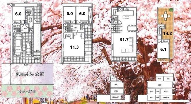 【参考プラン】「目黒区八雲アドレス」桜並木が近くにある土地