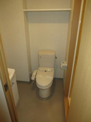 【トイレ】グランドテラス深見台