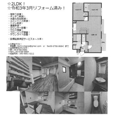 阿倍野シティハイツ