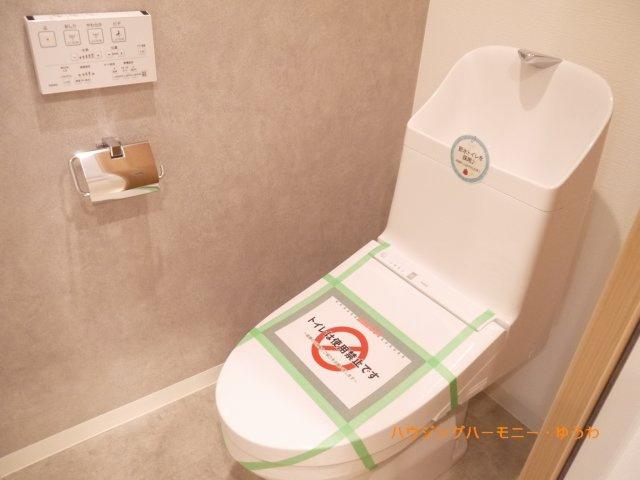【トイレ】共立第一マンション