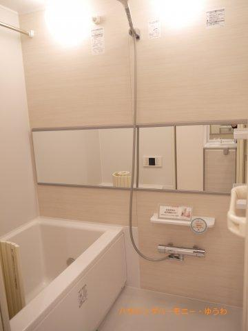 【浴室】共立第一マンション