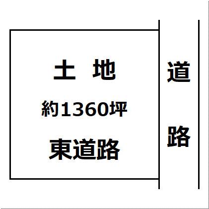 【土地図】大仙市横堀 資材置き場・事業用地にいかがでしょうか1360坪