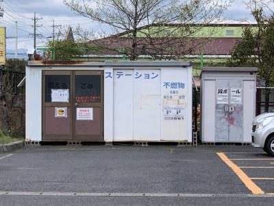 【周辺】サニータウンエナA