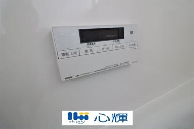 温水器リモコン(浴室内)です。