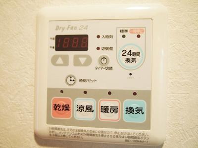 浴室乾燥機も完備☆(同一仕様写真)