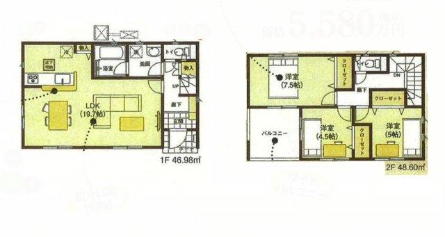 板橋区赤塚8丁目 5,580万円 新築一戸建て【仲介手数料無料】