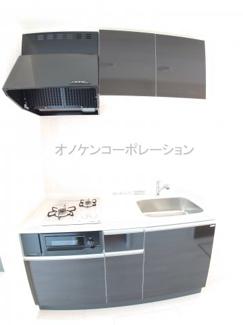 【キッチン】モント・レイ