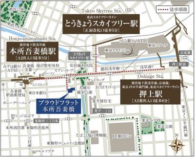 【地図】プラウドフラット本所吾妻橋