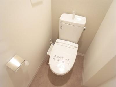 【トイレ】マグノリア・トアロード