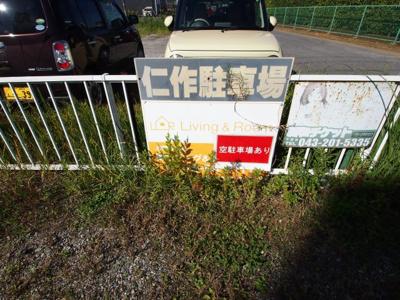 【外観】仁作駐車場
