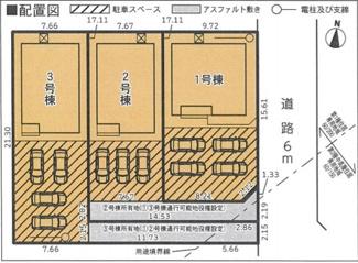 【区画図】沼津市岡宮第7 新築戸建 3号棟