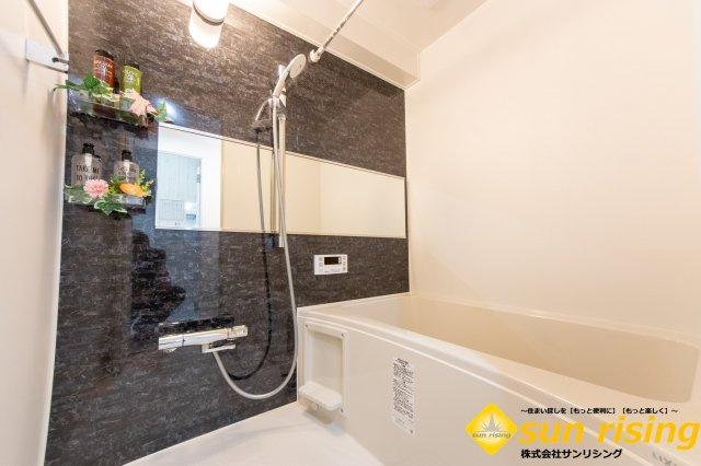 【浴室】カザベーラ西武立川