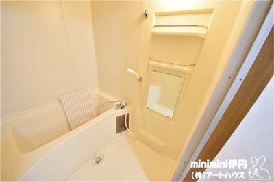 【浴室】ドエル北伊丹