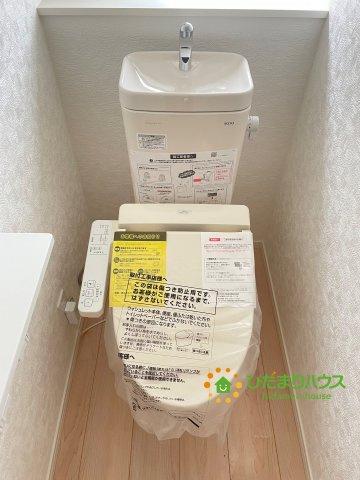 温水洗浄便座付きトイレを完備しております!