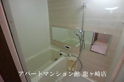 【浴室】アトラス