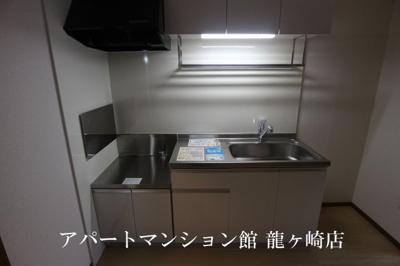 【キッチン】アトラス
