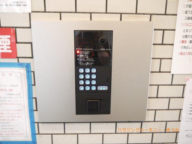 【その他共用部分】サカエダイホープラザ大塚
