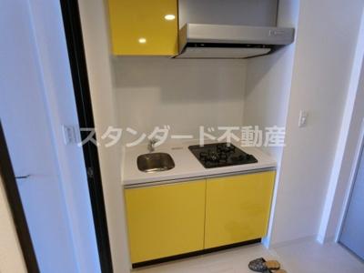 【キッチン】ビガーポリス300同心Ⅱ