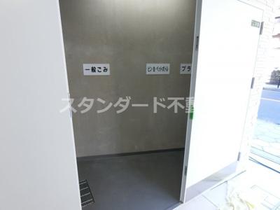 【その他共用部分】ビガーポリス300同心Ⅱ