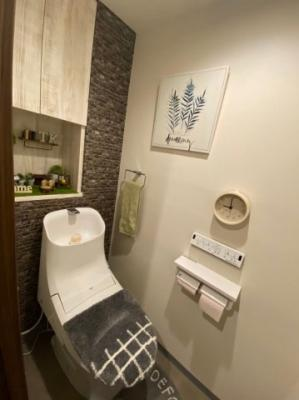 【トイレ】下大利中央パークホームズ