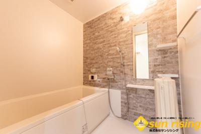 【浴室】東大和グリーンタウン3号棟