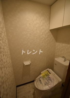 【トイレ】ユニデン八丁堀レジデンス