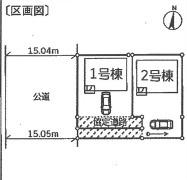 【区画図】新築 全2棟 燕市吉田神田町 1号