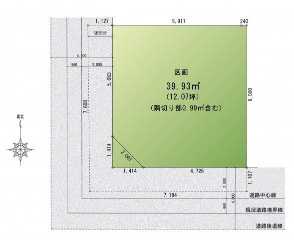 【区画図】駅徒歩3分の好立地!世田谷区大原2丁目 建築条件付き売地