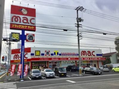 mac山越店 83m