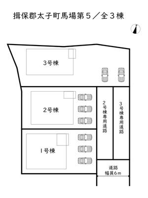 【区画図】揖保郡太子町馬場第5/全3棟