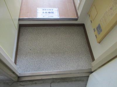 【玄関】ラフォーレ花園