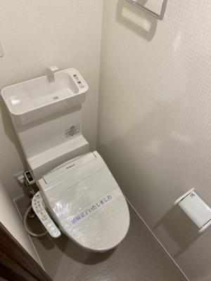 【トイレ】あざみビル