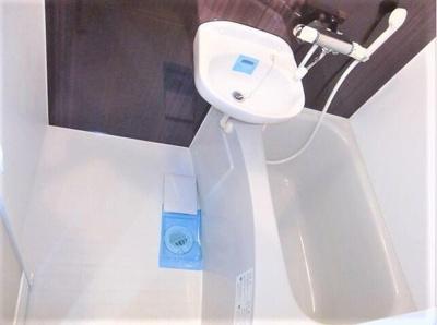 【浴室】グランフェリオ相模原