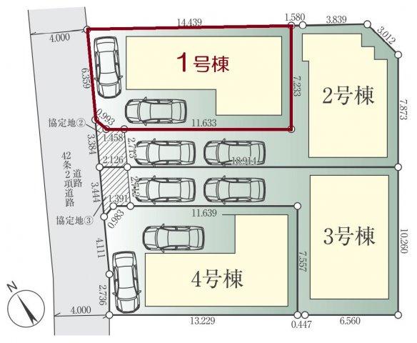 【区画図】新築 寒川町一之宮2丁目  1号棟