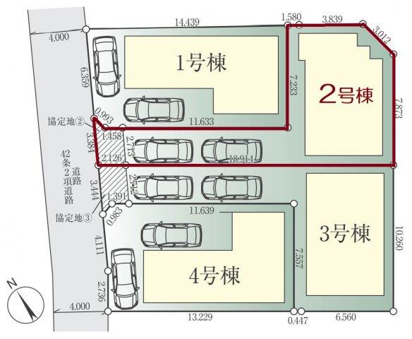 【区画図】新築 寒川町一之宮2丁目  2号棟