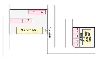 【区画図】ヴァンベール向1