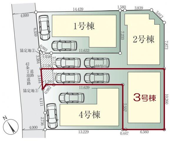 【区画図】新築 寒川町一之宮2丁目  3号棟