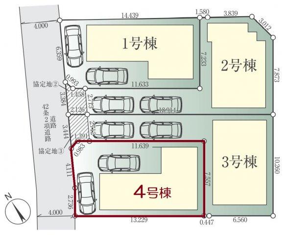 【区画図】新築 寒川町一之宮2丁目  4号棟